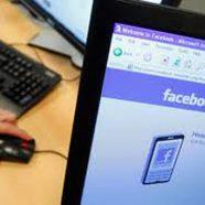 VIOLAÇÃO DE PRIVACIDADE Patrão deve indenizar por invadir Facebook de empregado