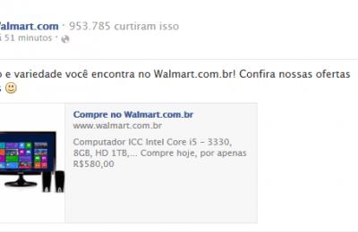 Comprou o PC i5 no Walmart? Conheça seus direitos!