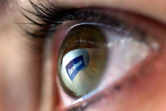 11 coisas que você deve evitar fazer no Facebook