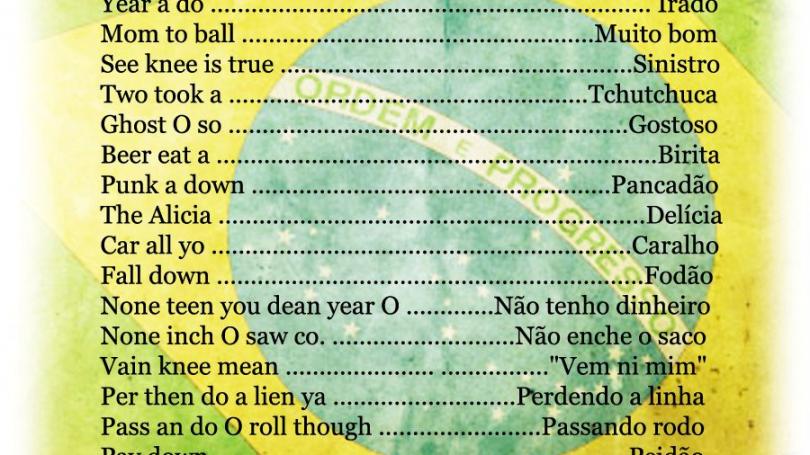 Como aprender inglês em 5 minutos _ How to learn portuguese in 5 minutes