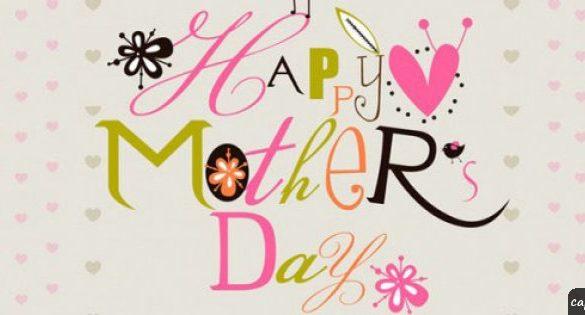 capas para Facebook de Dia das Mães