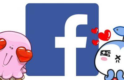 Saiba como usar stickers e figurinhas em comentários no Facebook