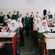 Aula de Ciências no segundo ano do primário em Manakha, no Iêmen