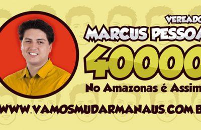 Marcus Pessoa - Candidato a Vereador em Manaus com número 40.000
