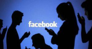 Como converter um perfil pessoal em fanpage no Facebook