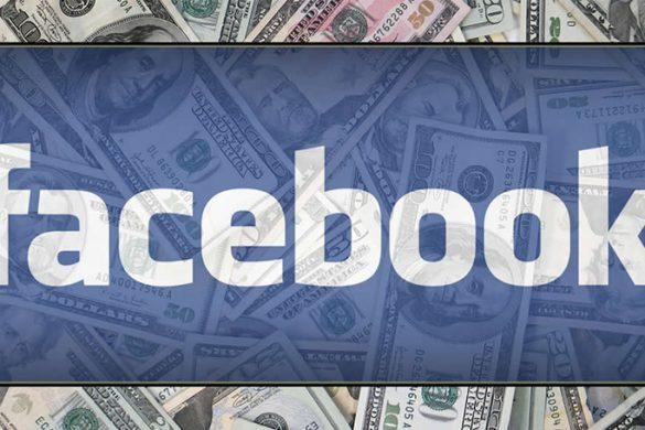 Como ganhar dinheiro com o Facebook através de artigos